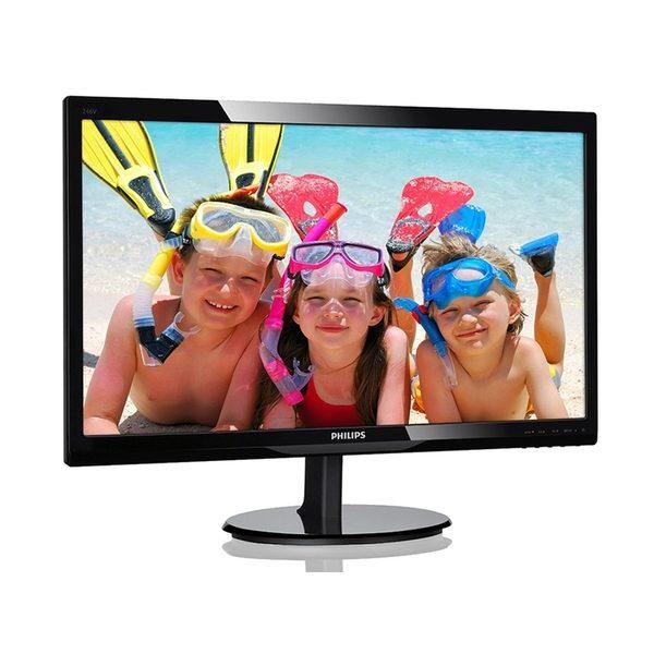 Photo de notre écran philips 223V5lsb en vente à Orditronics Tournai